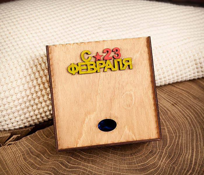 BOX213-2 Коричневая подарочная коробка ко Дню Зщитника Отечества (17*17*7 см) фото 04