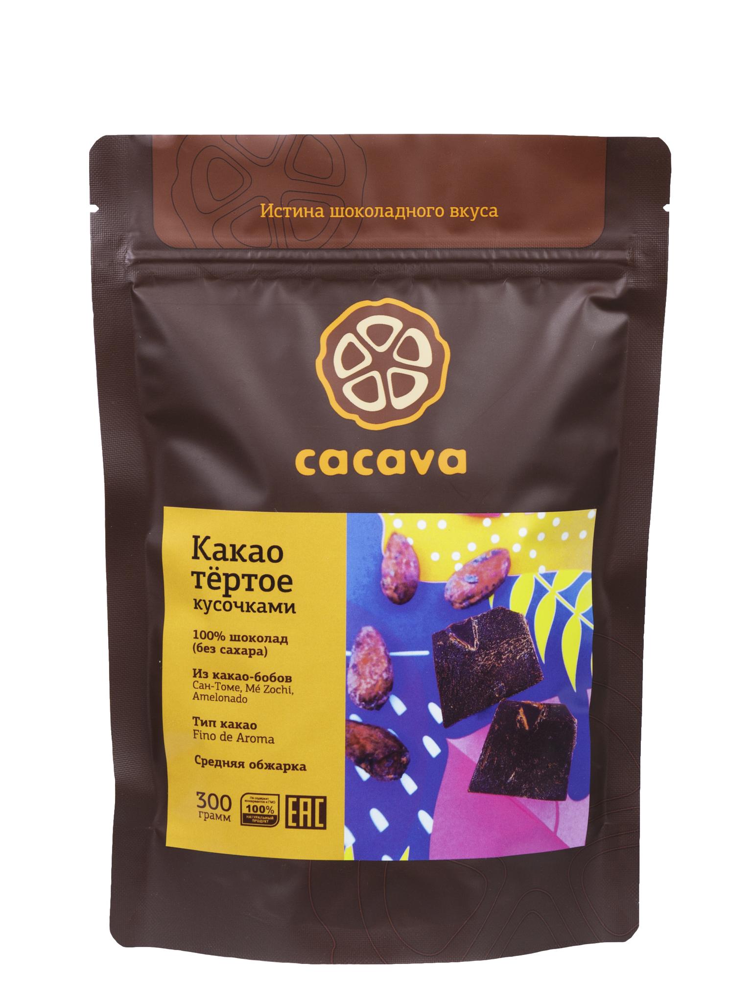 Какао тёртое кусочками (Сан-Томе), упаковка 300 грамм