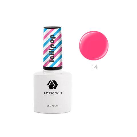 Гель-лак ADRICOCO Lollipop №14 - Фруктовый лед (8 мл.)