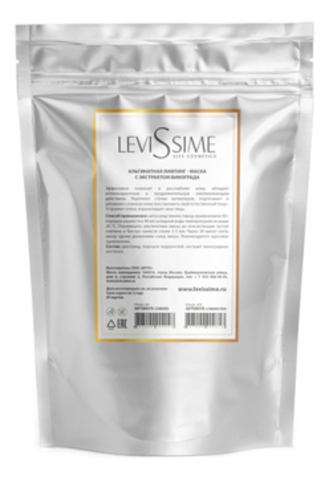 Levissime Uplift Algae Mask 350 g