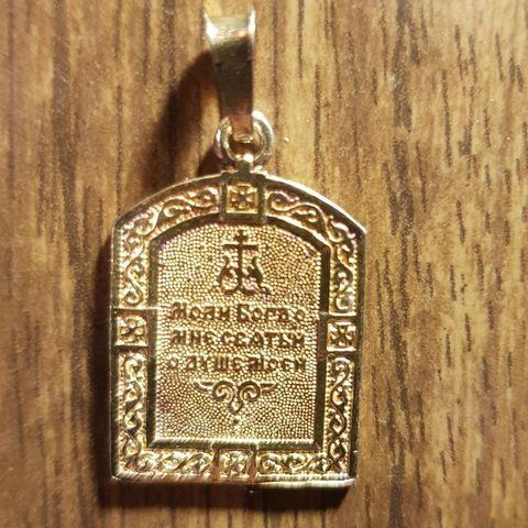 Нательная именная икона святой Роман с позолотой кулон с молитвой