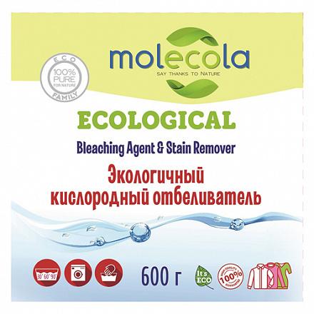 Отбеливатель кислородный Molecola, 600 г