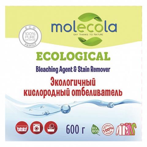 Отбеливатель кислородный Molecola