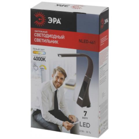 Светодиодная настольная лампа с часами ЭРА NLED-461-7W-BR коричневый
