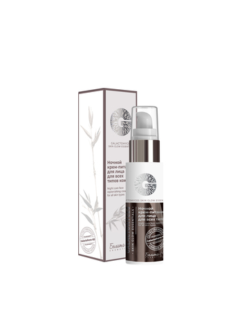 Белита М GALACTOMYCES Skin Glow Essentials Крем-питание ночной для лица 50г