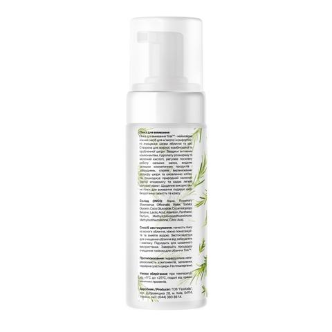 Пінка для вмивання Розмарин-Молочна кислота для комбінованої шкіри Tink 150 мл (3)