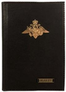 Обложка для автодокументов | Герб Вооруженных Сил | Коричневый