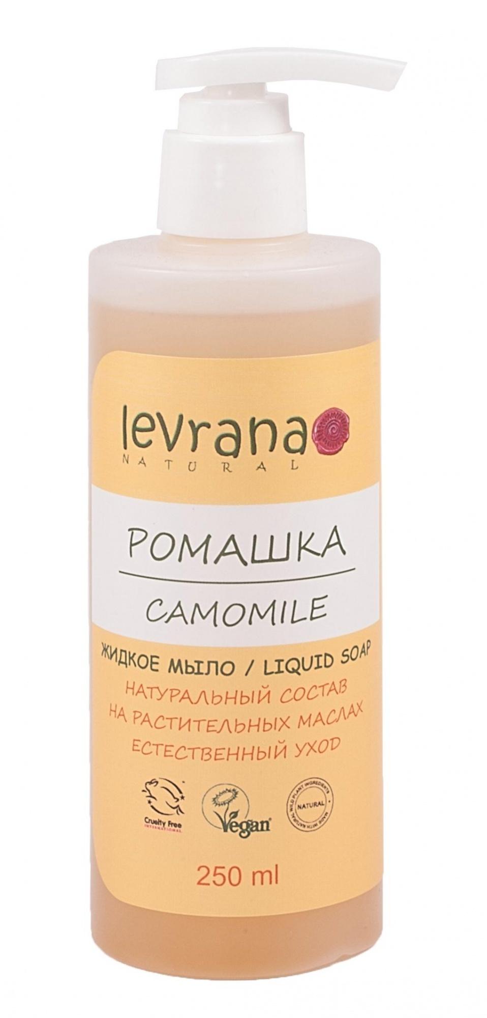 Жидкое мыло Ромашка, 250мл