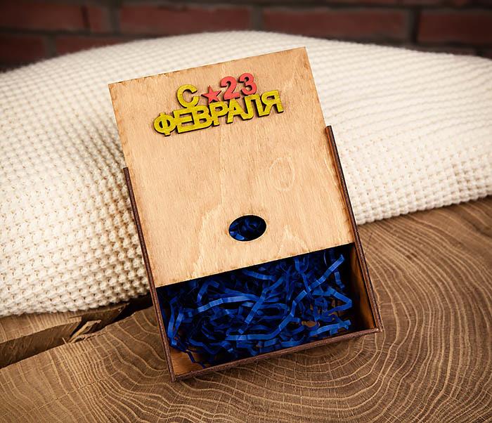 BOX213-2 Коричневая подарочная коробка ко Дню Зщитника Отечества (17*17*7 см) фото 06