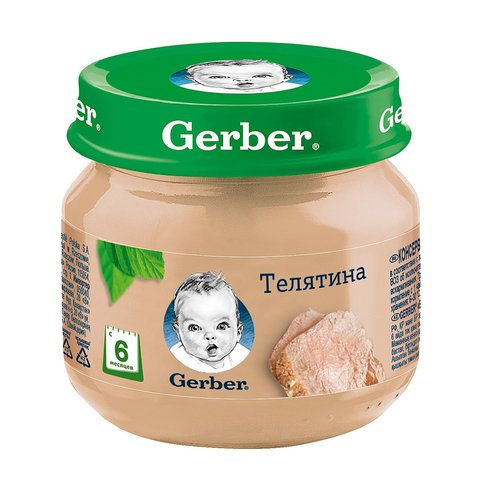 """Мясное пюре """"Gerber"""" Телятина с 6мес 80 г"""