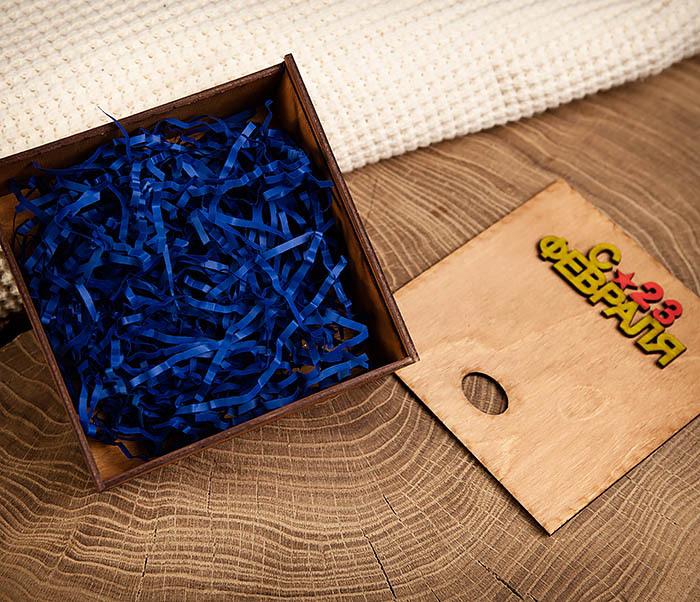 BOX213-2 Коричневая подарочная коробка ко Дню Зщитника Отечества (17*17*7 см) фото 07