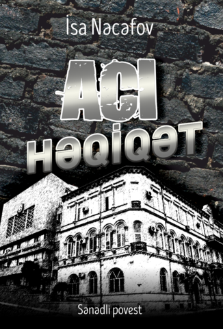 Acı həqiqət