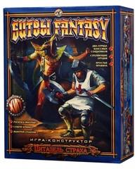 Набор Битвы Fantasy «Цитадель страха»