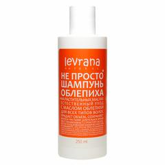 Levrana, Не просто Шампунь для волос Облепиха, 250мл