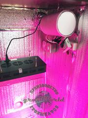 В180хД80хШ60 ГроуБокс 300W LED