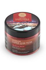 Соляной скраб для тела Огненная Земля Kamchatka Natura Siberica