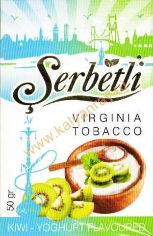 Serbetli Kiwi Yoghurt