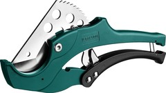 Ножницы GX-700 автоматические для всех видов пластиковых труб, d=63 мм (2 1/2