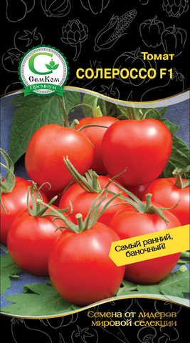 Семена Томат Солероссо F1 (Nunhems) 25 сем