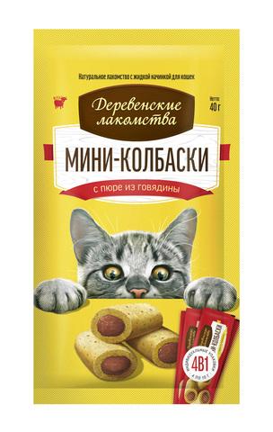 Деревенские лакомства Лакомство для кошек Мини колбаски с пюре из говядины