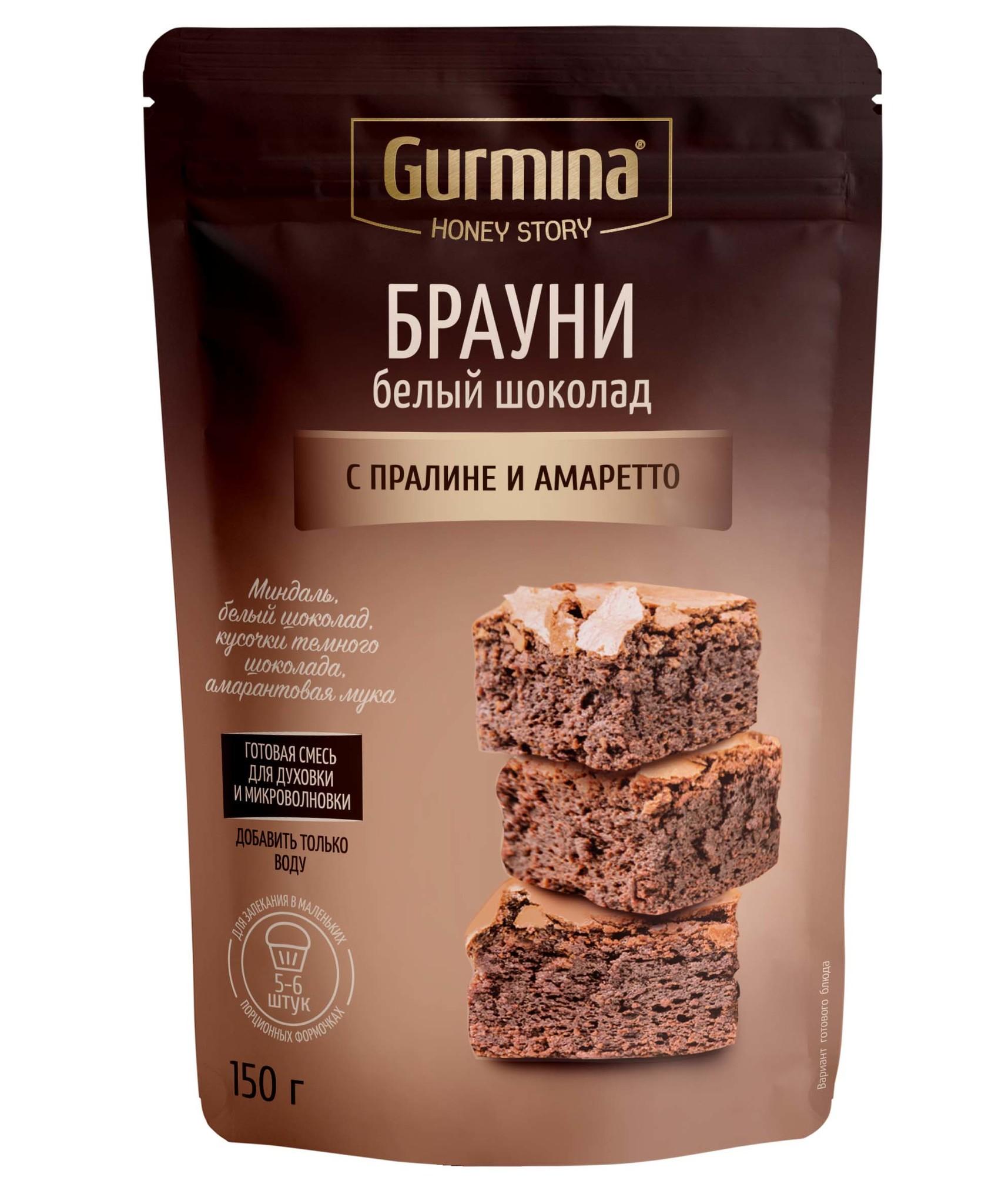 Брауни белый шоколад с пралине и амаретто, 150г.