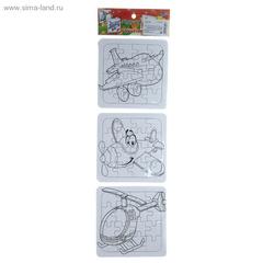 063-2992 Раскраска пазл (3шт) 14*14 см