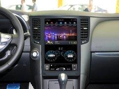 Магнитола на INFINITY G series 2007-2013  Android 9.0 4/64GB IPS DSP  модель ZF-1820-DSP