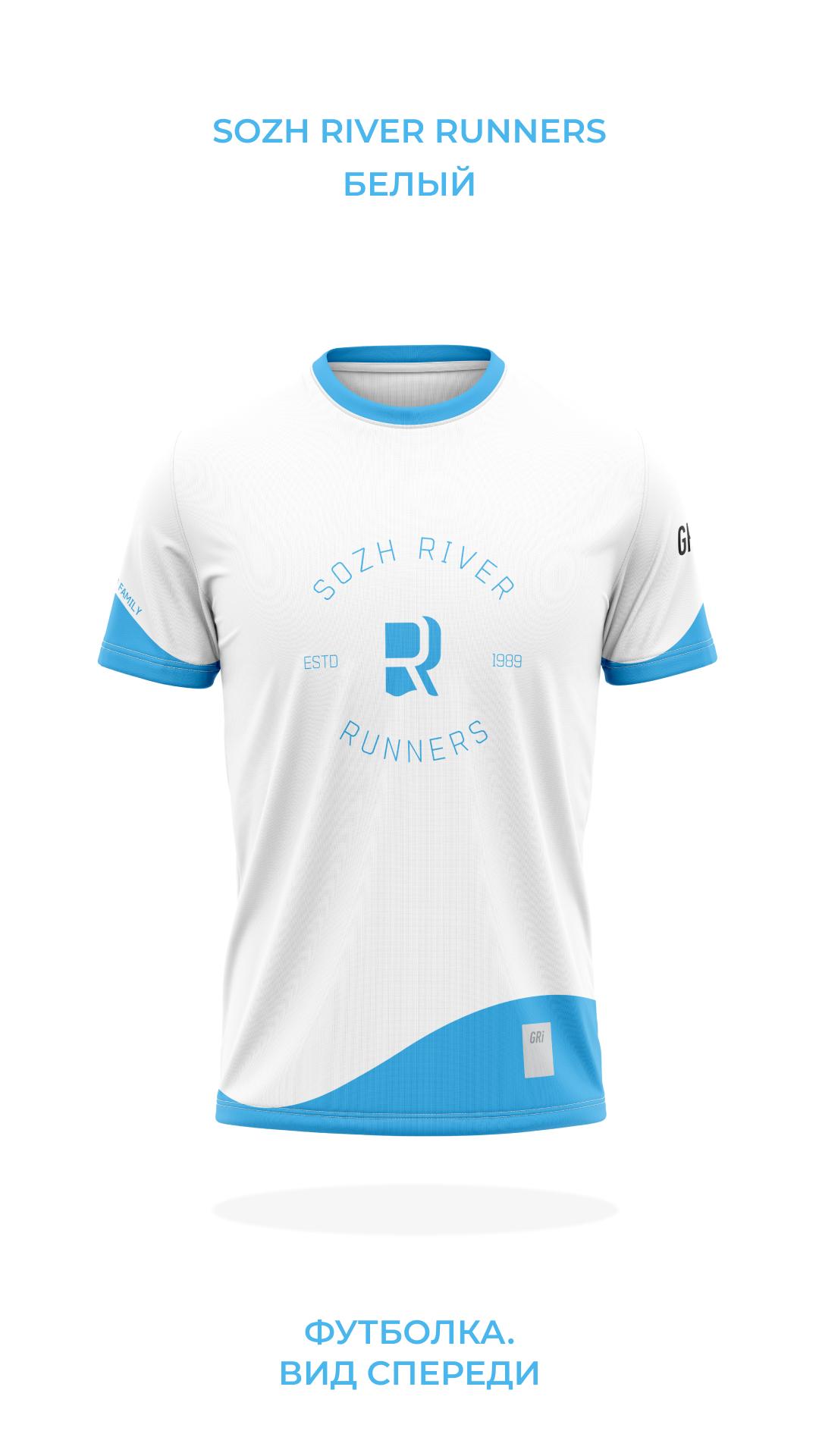 Футболка клубная GRi SRR, белая, мужская