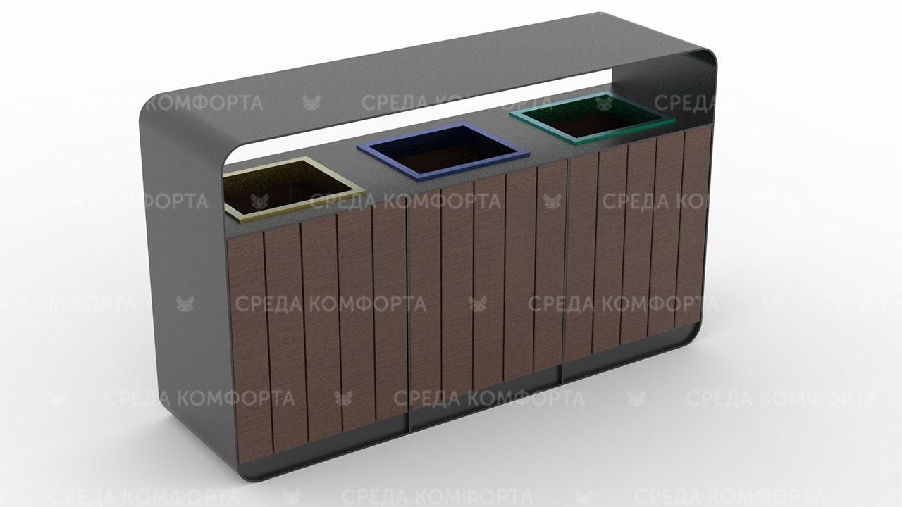Урна для раздельного сбора мусора URN0148