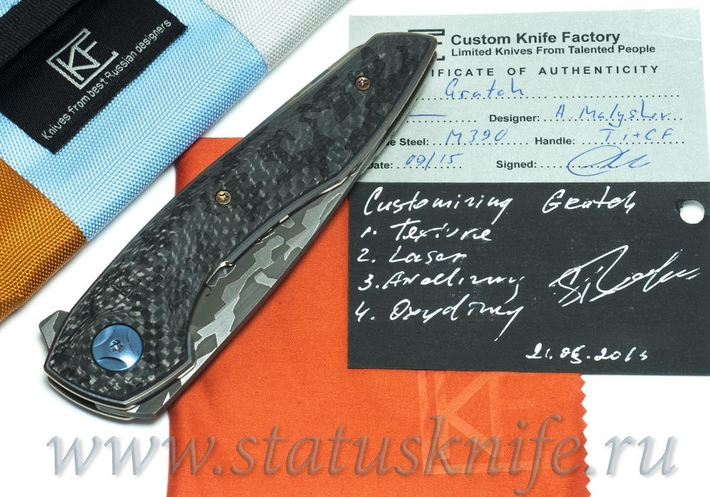 Нож CKF Custom Gratch ГРАЧ КАМО