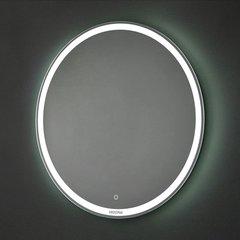 Зеркало Grossman Cosmo D770 с сенсорным выключателем