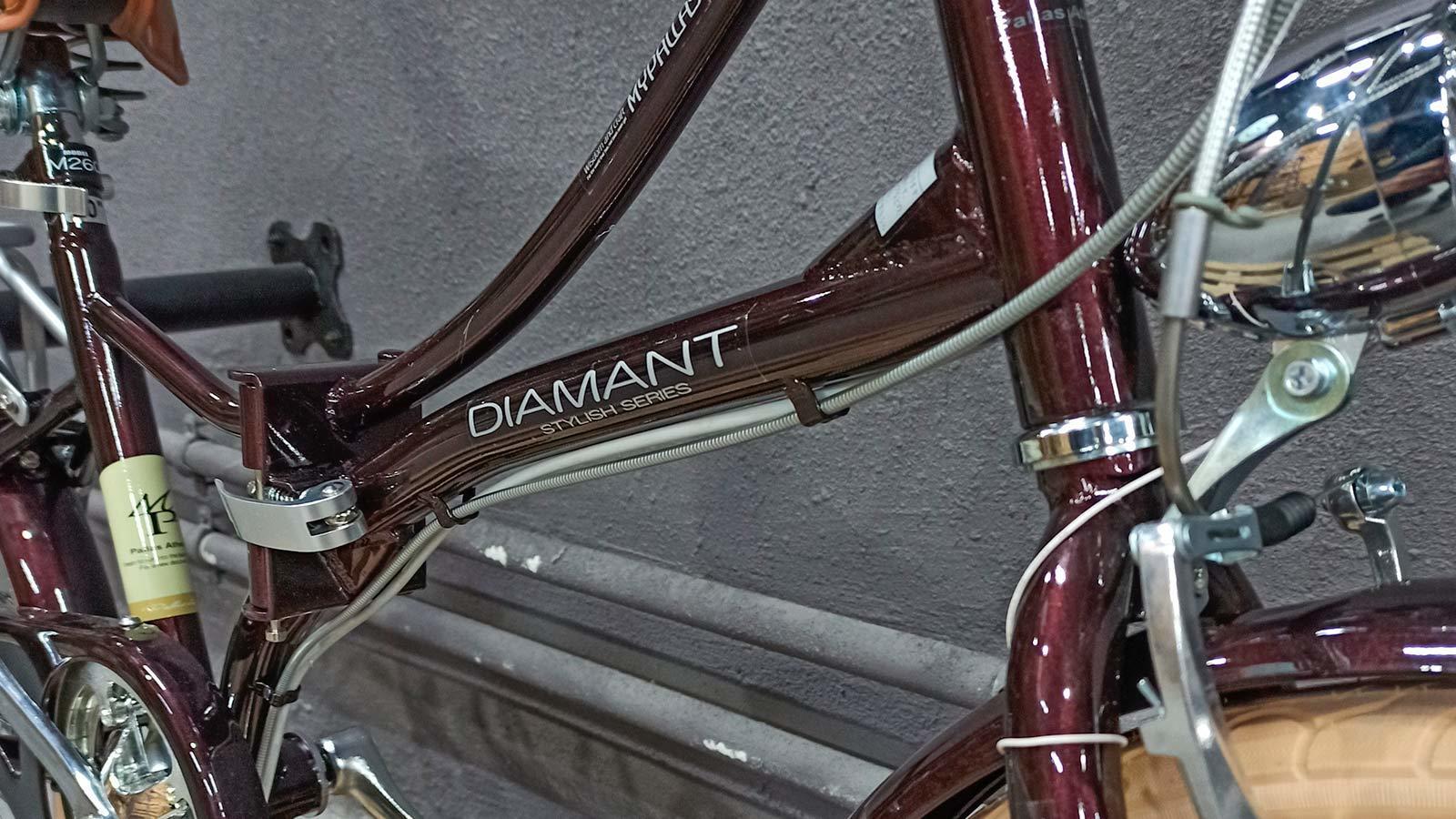 рама складного велосипеда MyPallas M260