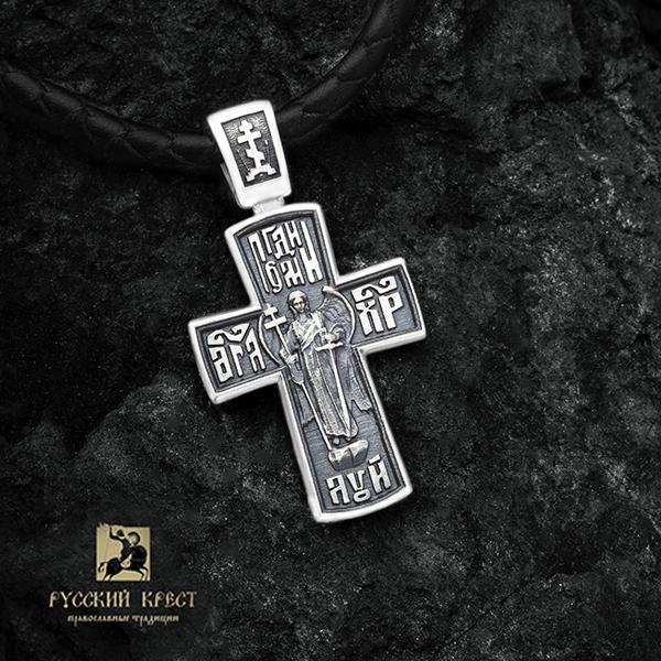 Нательный крестик православный Распятие Ангел Хранитель