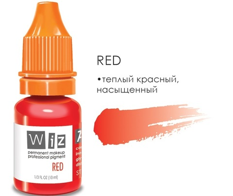 Red WizArt 10 мл