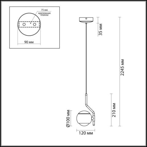 Подвесной светильник 3915/9L серии ELON
