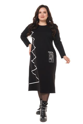 Платье-3942