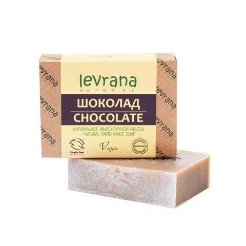 Мыло твердое ручной работы Шоколад, 100 гр (+/-10гр)