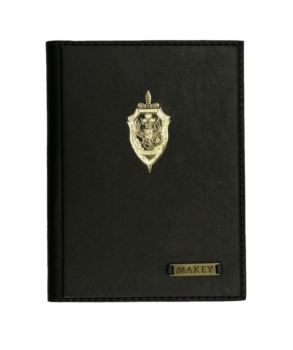 Обложка на паспорт | Герб ФСБ золото | Коричневый