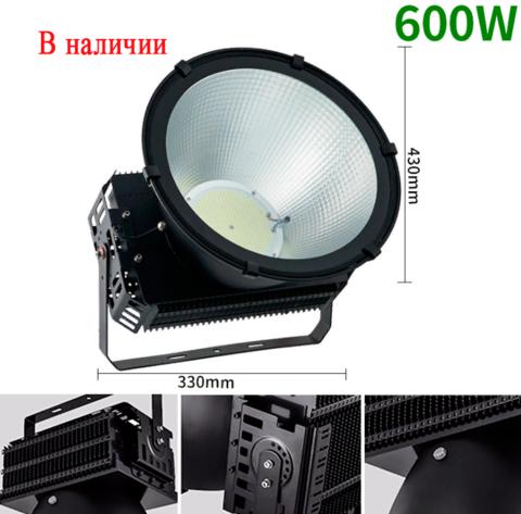 Партия 5 штук / Фитооблучатель RDM-ПОБЕДА К600
