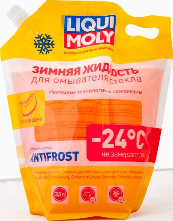 Liqui Moly Antifrost Scheibenfrostschutz -24C (3.5л) Зимняя жидкость для омывателя стекла (Дыня)