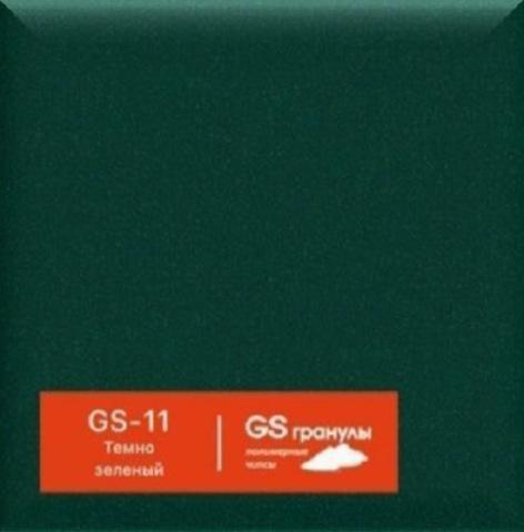 Столешница из искусственного камня PROlit GS-11 (темно-зеленый)