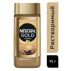 Кофе растворимый Nescafe Gold Crema 95 г (стекло)
