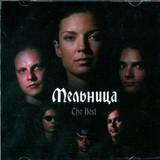 Мельница / The Best (CD)