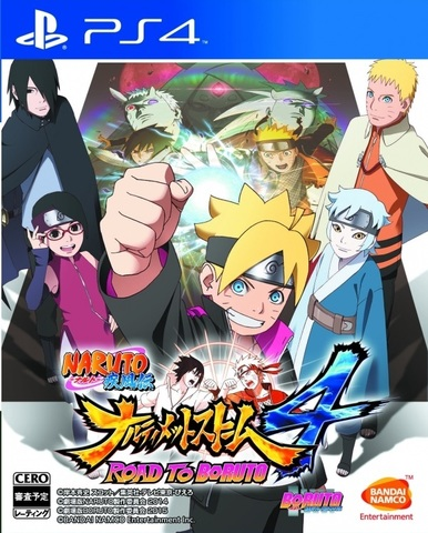 Naruto Shippuden Ultimate Ninja Storm 4: Road to Boruto (PS4, русские субтитры)