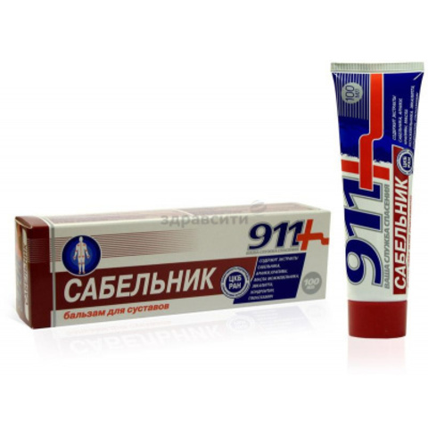 911 sabelnik gel body balm 100ml