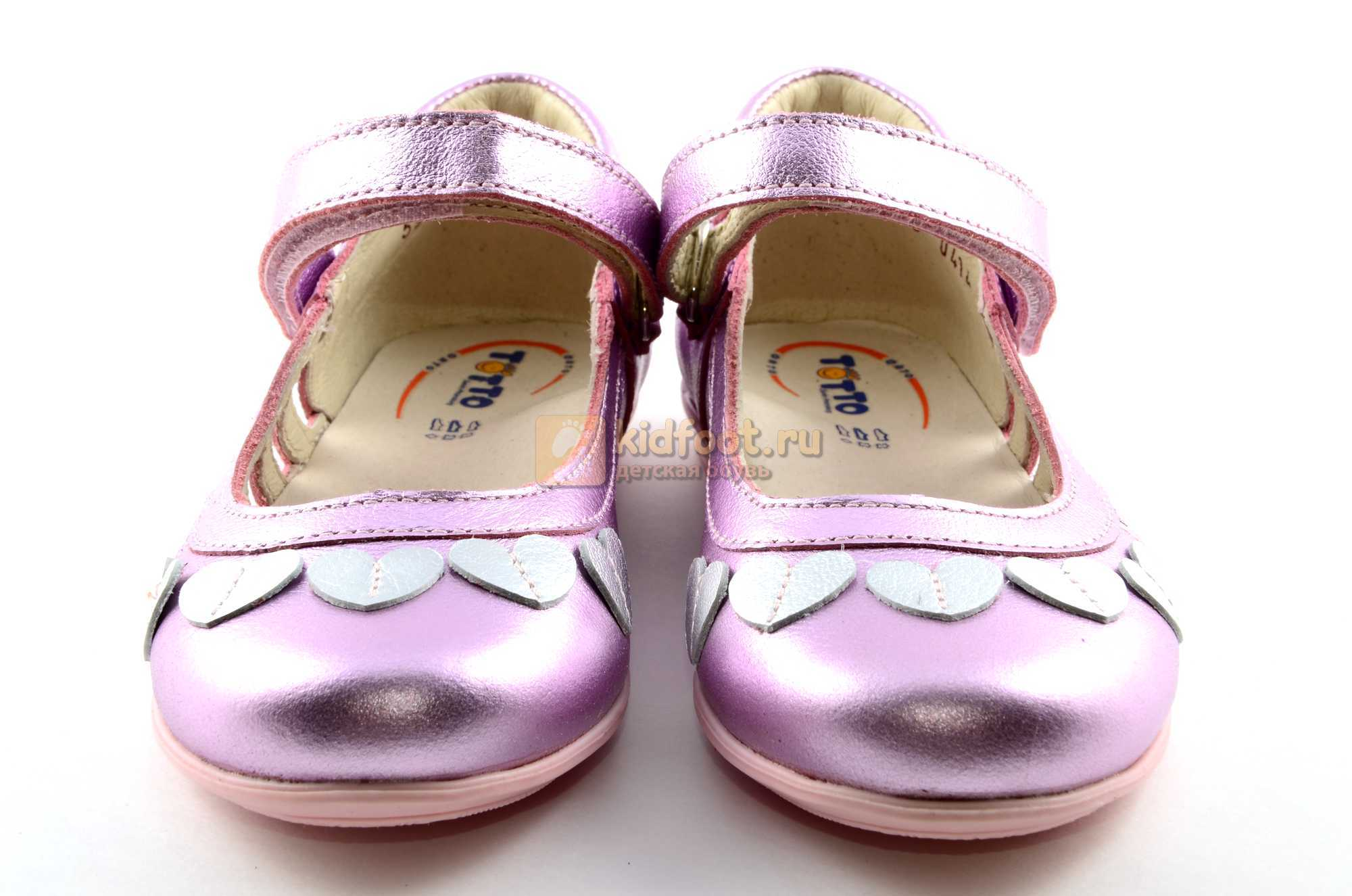 Туфли для девочек кожаные на липучке Тотто, цвет розовый металлик, 10210A