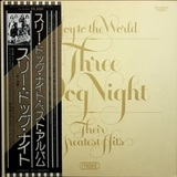 Three Dog Night / Joy To The World - Their Greatest Hits (LP)