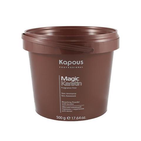 Kapous Fragrance free Обесцвечивающий порошок с кератином для волос «Non Ammonia», 500 г
