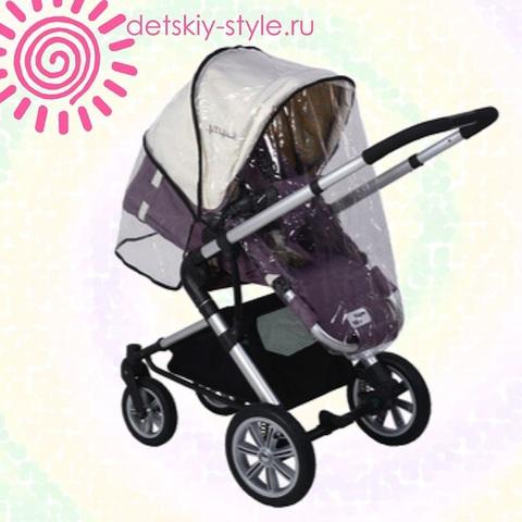 "Коляска Happy Baby ""Letitia"" 2в1 (Хэппи Бэби)"