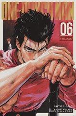 One-Punch Man. Том 6